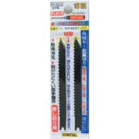 【新亀製作所 サンフラッグ SUNFRAG】石膏ボードのこ用替刃 押切り刃2枚入 BN-202