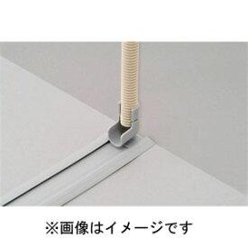 【因幡電工】因幡電工 DL1.5S エアコン排水用レール
