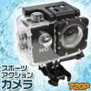 【パイナップル】スポーツアクションカメラ720P
