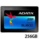 【エーデータ(A-DATA)】ASU800SS-256GT-C