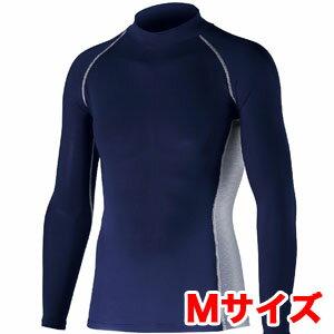 【おたふく手袋 OTAHUKU】冷感インナー 冷感・消臭 パワーストレッチ 長袖ハイネックシャツ ネイビー Mサイズ JW-625