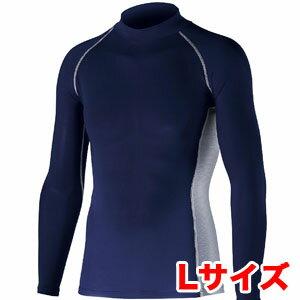 【おたふく手袋 OTAHUKU】冷感インナー 冷感・消臭 パワーストレッチ 長袖ハイネックシャツ ネイビー Lサイズ JW-625