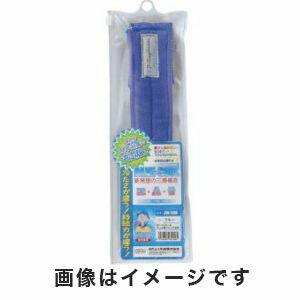 【おたふく手袋 OTAHUKU】冷感インナー BTパバクール ネック用マジックタイプ ブルー JW-666