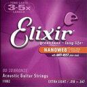 【エリクサー ELIXIR】【国内正規品】Elixir #11002 NANOWEB Extra Light アコースティック弦 アンチラスト エクスト…