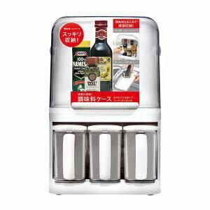 【アスベル】Nフォルマ 調味料ケース ホワイト CF-3