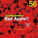 【Alstroemeria Records】10TH ANIVERSARY Bad Apple!! feat.nomico
