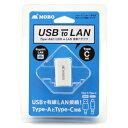 【MOBO】TYPE-A&C USB→LAN変換アダプタ AM-TCALAN