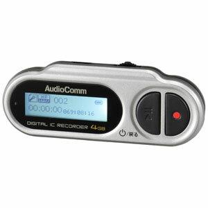 【オーム電機 OHM】AudioComm デジタル ミニICレコーダー 4GB ICR-U114N 09-3012