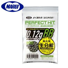 【東京マルイ】東京マルイ パーフェクトヒット バイオ 0.12gBB弾 800発