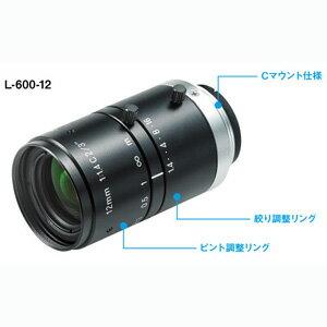 送料無料!!【ホーザン HOZAN】レンズ L-600-12【smtb-u】