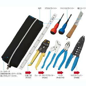 送料無料!!【ホーザン HOZAN】電気工事士技能試験 工具セット DK-18【smtb-u】