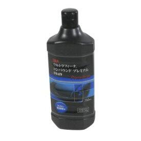 【スリーエム 3M】ウルトラフィーナ コンパウンドプレミアム 750ml 5949