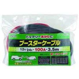 【大橋産業 バル BAL】大橋産業 バル 1634 ブースターケーブル 12V/24V 100A 3.5m BAL