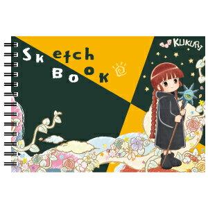 【ヒサゴ HISAGO】魔法陣グルグル 図案スケッチブック/ククリ HG8522
