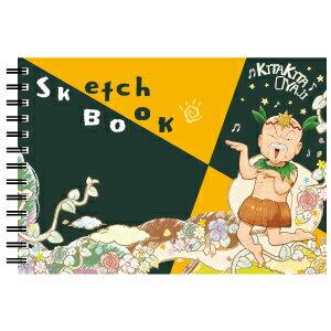 【ヒサゴ HISAGO】魔法陣グルグル 図案スケッチブック/キタキタおやじ HG8523