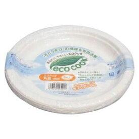 【シンワ】エコクック丸皿18cm8枚