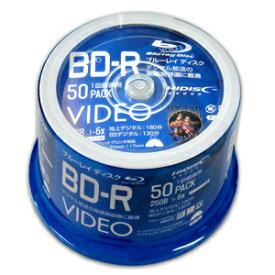 【ハイディスク HI DISC】BD-R 25GB 50枚 6倍速 VVVBR25JP50 ブルーレイディスク 磁気研究所