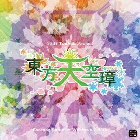 【上海アリス幻樂団】東方天空璋 〜 Hidden Star in Four Seasons.