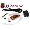 【ラズベリー・パイ】Raspberry Pi Zero W Starter Kit 8GB 国内正規代理店品