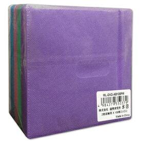 【HI DISC ハイディスク】ハイディスク 両面不織布2枚収納×100枚 カラーMIX ML-DVD-AB100PM CD DVD スリム 収納ケース