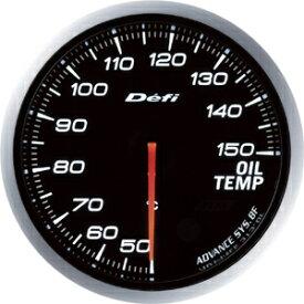 【日本精機 デフィ Defi】日本精機 DF10401 デフィリンク アドバンスBF 油温計 60 ホワイト Defi-Link ADVANCE BF