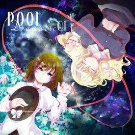 【POOL】Dramatic01