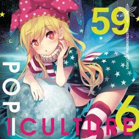 【Alstroemeria Records】POP | CULTURE 6