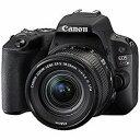 【キヤノン Canon】EOS Kiss X9 EF-S18-55 IS STM レンズキット ブラック