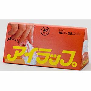 【岩谷マテリアル】アイラップ ミニ