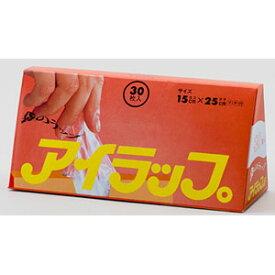 【岩谷マテリアル iwatani】岩谷 イワタニ アイラップ ミニ キッチンラップ 25cmx15cm マチ付 30枚 ポリ袋