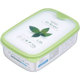 【岩崎工業 IWASAKI】岩崎工業 エアキーパー フードケース L グリーン A-032 SG 保存容器