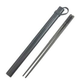 【パール金属】チタン製箸-HASHI- UH-3004