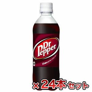 送料無料!!【コカコーラ】ドクターペッパー 500ml PET×24本入【smtb-u】