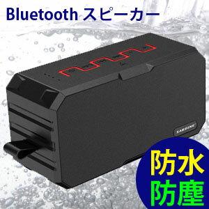 送料無料!!【パイナップル】ブルートゥース Bluetooth スピーカー レッド【smtb-u】