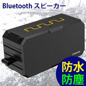 送料無料!!【パイナップル】ブルートゥース Bluetooth スピーカー イエロー【smtb-u】