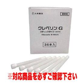 【大幸薬品 TAIKO】大幸薬品 TAIKO クレベリンG 据え置き型スティックタイプ詰替え用 36本入 STICKR36 クレベリンゲルの業務用