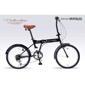 送料無料!!【マイパラス MYPALLAS】折畳自転車 20 6SP M-208 BK ブラック 20インチ 6段変速 【メーカー直送 代引き不可】【smtb-u】