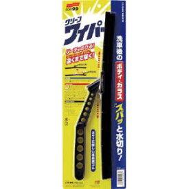 【ソフト99 SOFT99】ソフト99 SOFT99 クリーンワイパー 水切り用ハンドワイパー 04006