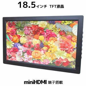 【パイナップル】デジタルフォトフレーム 18.5インチ 動画 miniHDMI オート再生 ループ タイマー機能 盗難防止カバー