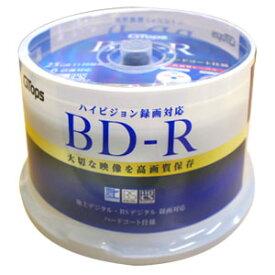 【ジートップ G-TOPS】BD-R25WGAS50 BD-R 25GB 50枚 6倍速 ブルーレイディスク G-TOPS