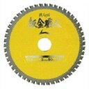 【小山金属工業所】アイウッド I WOOD 鉄人の刃 板金職人 125×1.2×50P 99442