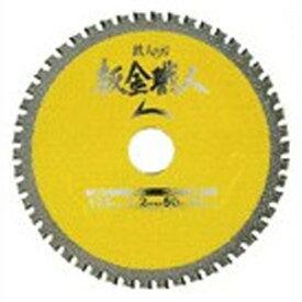 【小山金属工業所】小山金属工業所 99442 アイウッド 鉄人の刃 板金職人 125×50P