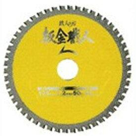 【小山金属工業所】アイウッド I WOOD 鉄人の刃 板金職人 160×1.5×64P 99443