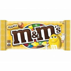 【マースジャパン】M&M'S ピーナッツ 40g 賞味期限2019年10月