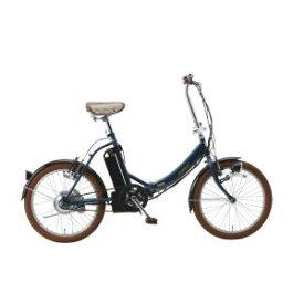 送料無料!!【ミムゴ】SUISUI 20インチ電動アシスト折畳自転車 ネイビー BM-E50NV【メーカー直送・代引不可】【smtb-u】