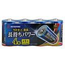 【アイリスオーヤマ】大容量アルカリ乾電池 単1形4パック LR20BP/4P