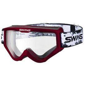 【山本光学 スワンズ SWANS】スワンズ MX-797-PET WIN メガネ対応ダートゴーグル SWANS