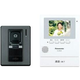 【パナソニック Panasonic】テレビドアホン VL-SE30XL-W(ホワイト)