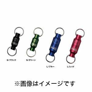 【プロックス PROX】マグネットジョイント Sサイズ ブラック PX833SK