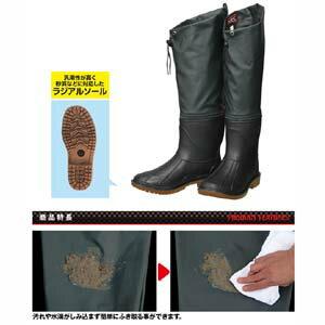 【プロックス PROX】Pプルーフウェダーブーツ ラジアルソール Lサイズ 26〜26.5cm PX965L